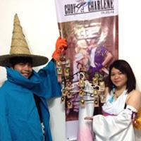 Choy and Charlene's Final Fantasy keybie wedding favors