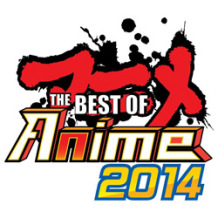Catch the Keybie Cafe at Best of Anime 2014!