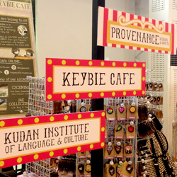 the Keybie Cafe at Kawaii in Manila 2
