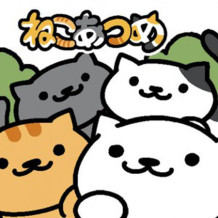Neko Atsume: The Free Game For On-The-Go Cat-Lovers!